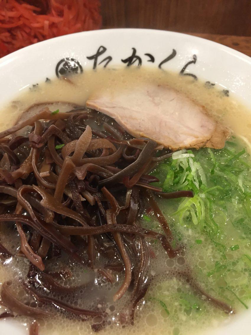博多豚骨 たかくら 日本橋室町店 あっさり豚骨「一番釜」きくらげトッピング