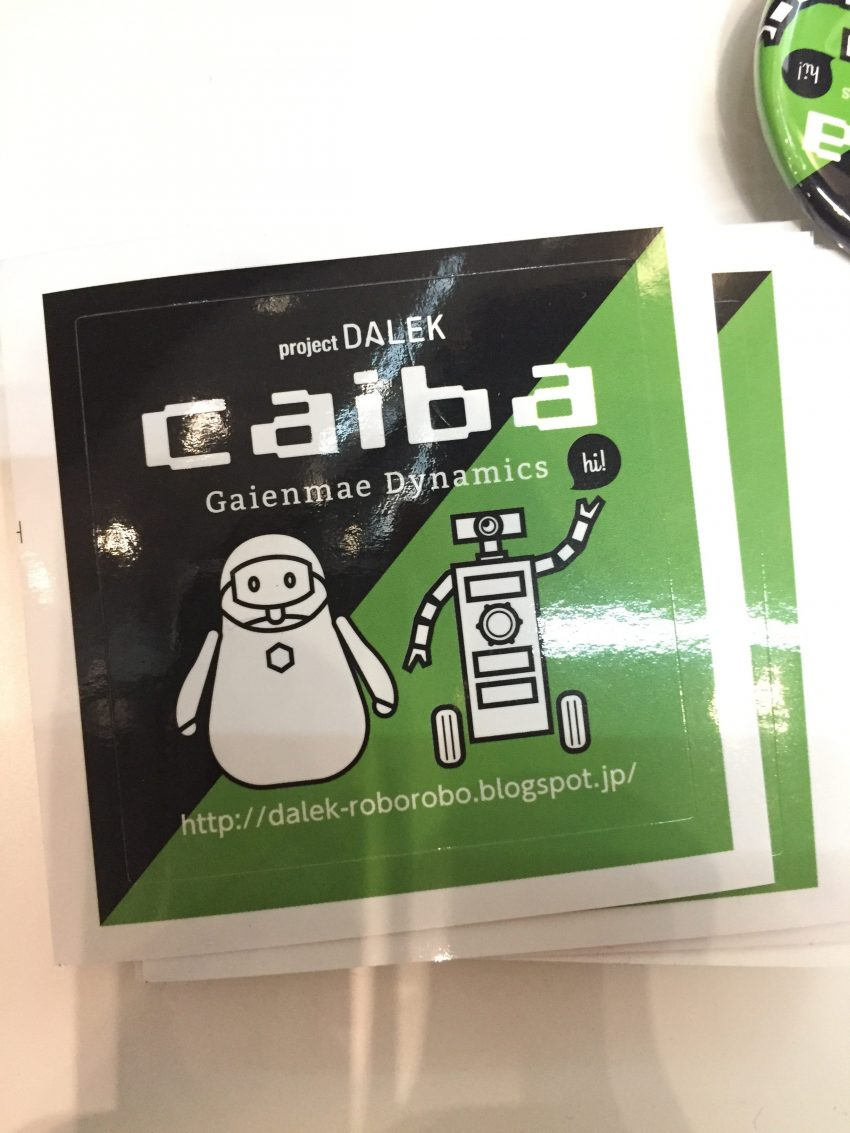 遠隔ロボット「Caiba」@CEATEC
