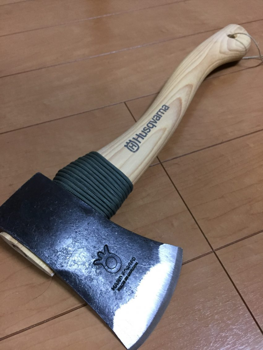 ハスクバーナの手斧