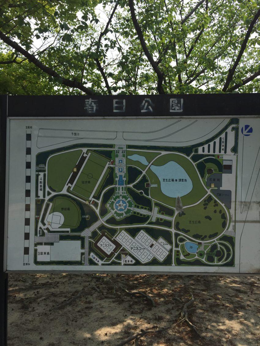 2017年GW福岡帰省2日目:春日公園&実家&雑餉隈&もつ鍋