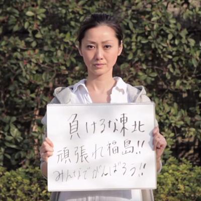 「I love you & I need you ふくしま」東日本大震災から4年、僕は思っています!