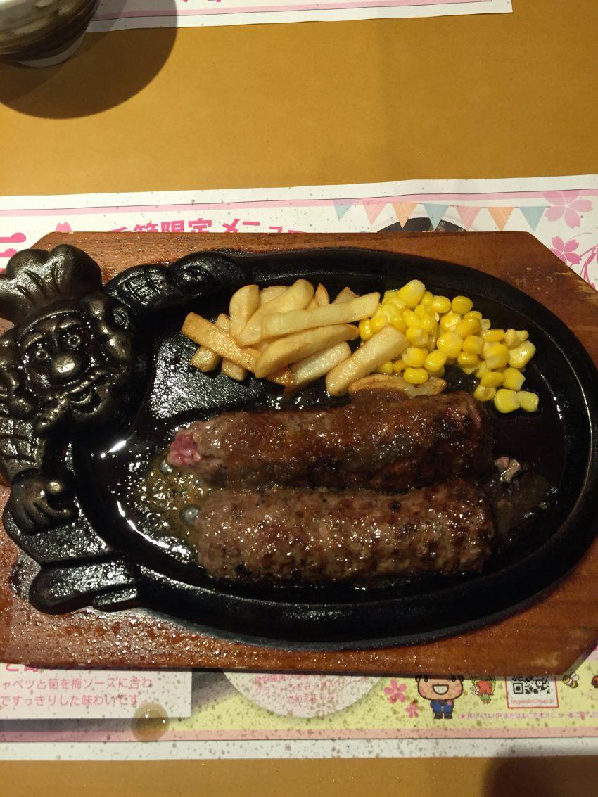 ブロンコビリー 昭島昭和の森店 炭焼きジューシーがんこハンバーグ ランチ