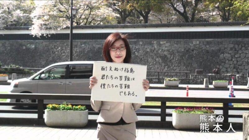 東日本大震災から7年、僕は思っています。