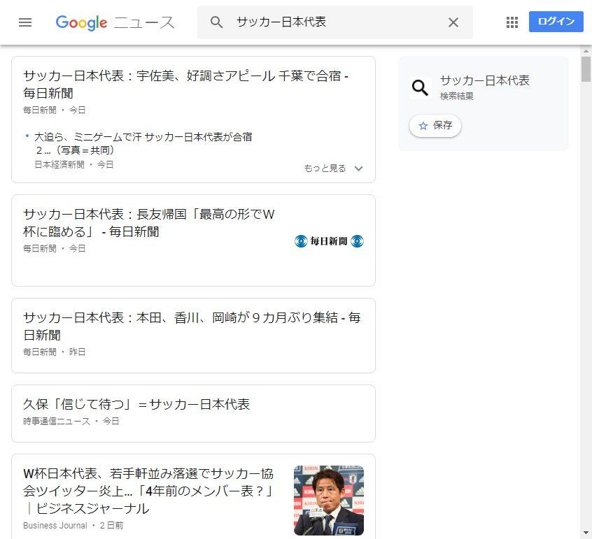 Googleニュースの特定ワードを含むRSSを取得する方法