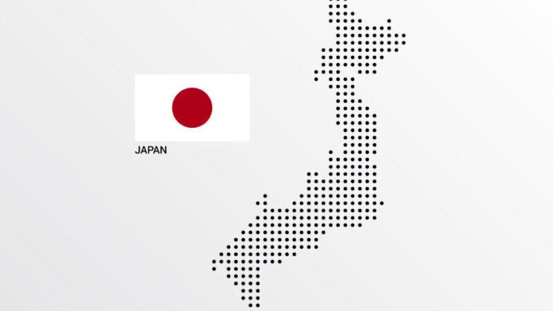【コピペ用】セレクトフォームの都道府県リスト